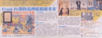 Sing Pao Daily News du 13/10/2005
